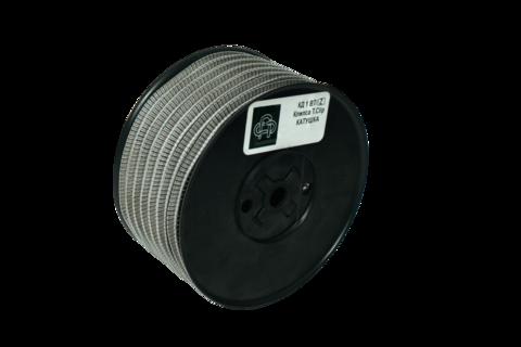 Скрепки, скобы металлические для клипсатора 18-11/5х2.0 (диаметр оболочки 105-120)