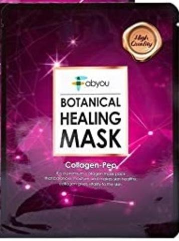 Maska \ Маска \ Mask FABYOU Botanical Healing  Mask 23ml * 1pcs