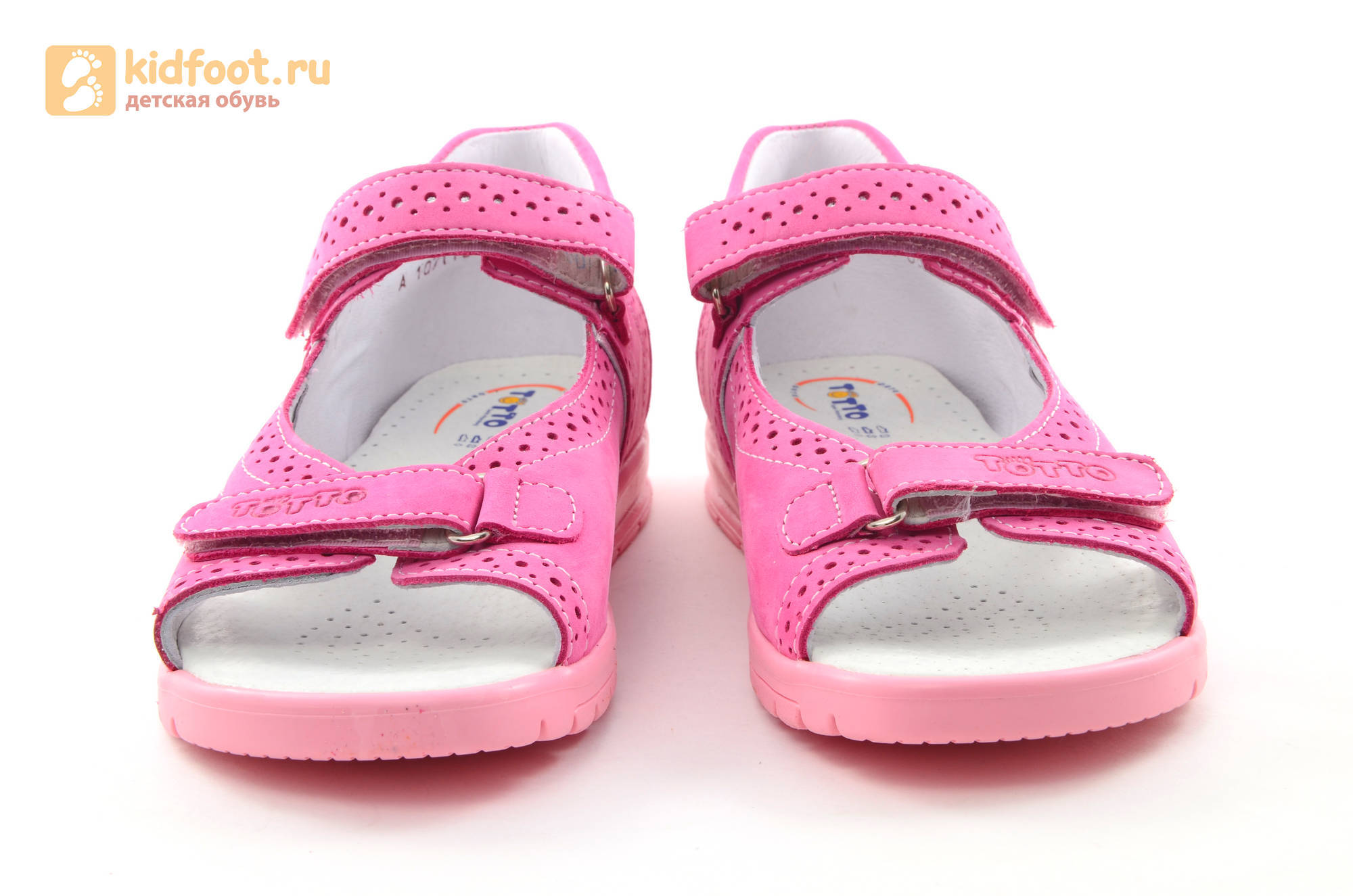 Босоножки для девочек из натуральной кожи с открытым носом на липучках Тотто, цвет розовый