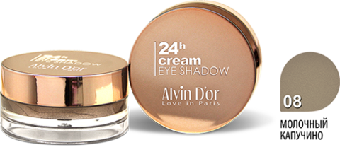 Alvin D`or AES-15 Тени для век 24h Cream EyeShadow (тон 08)