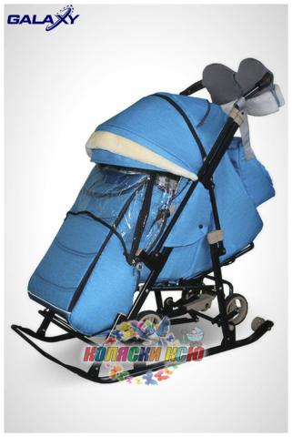 Санки коляска GALAXY GLORY Gloss «голубой»