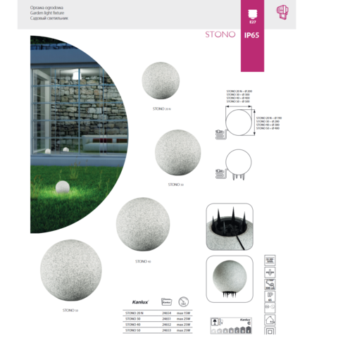 Садово-парковый светильник Kanlux STONO 20 E27 25W светло-серый