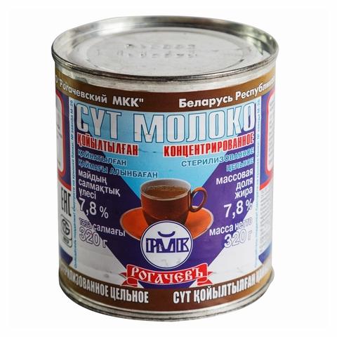Молоко конц РОГАЧЕВ 7,8% 320 гр БЕЛАРУСЬ
