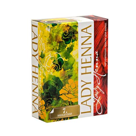 Краска на основе хны #7 МАХАГОНИ | 60 гр | Lady Henna