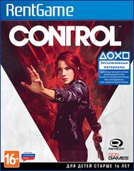 Control Digital Deluxe PS4   PS5