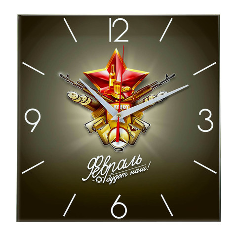 Часы подарок на 23 февраля