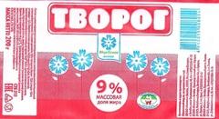Творог 9% 200г. линкавер Витебск этикетка