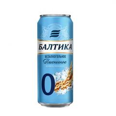 Pivə \ Пиво \ Beer Baltika 0% 0.47 L (dəmir qab)
