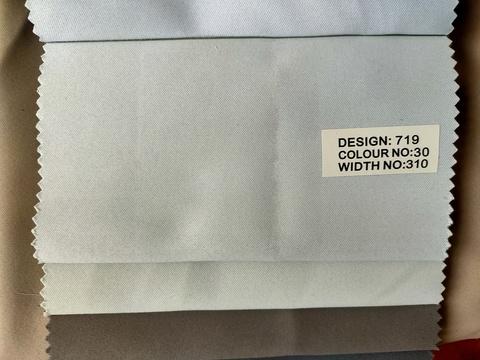 Портьерная ткань блэкаут однотонный люкс. Арт. Т-719-30