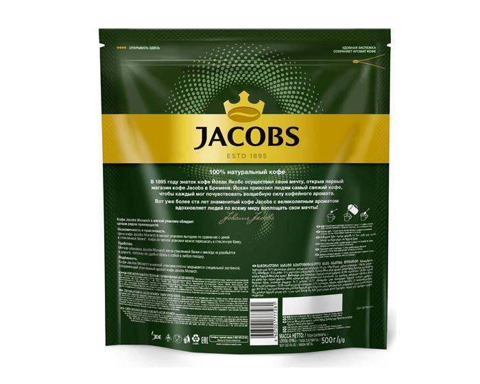 Кофе растворимый Jacobs Monarch, 500 г пакет