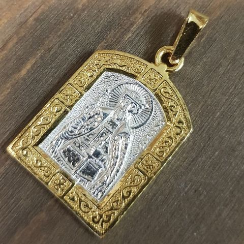 Нательная именная икона святой Юрий с позолотой кулон с молитвой