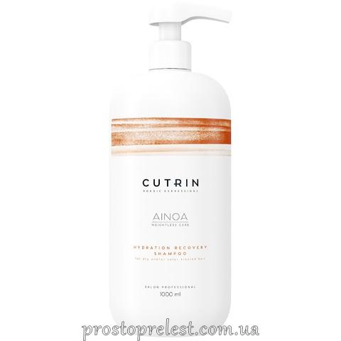 Cutrin Ainoa Hydration Recovery Shampoo - Шампунь для зволоження і відновлення волосся