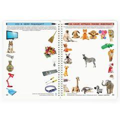 Рабочая тетрадь №1 для детей 2-3 лет Логика и познание. Пиши и стирай, автор Юлия Фишер