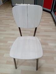Складной стул Дзен