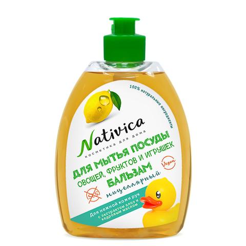Бальзам для мытья посуды Nativica для нежной кожи рук, 400 мл. (Компас Здоровья)