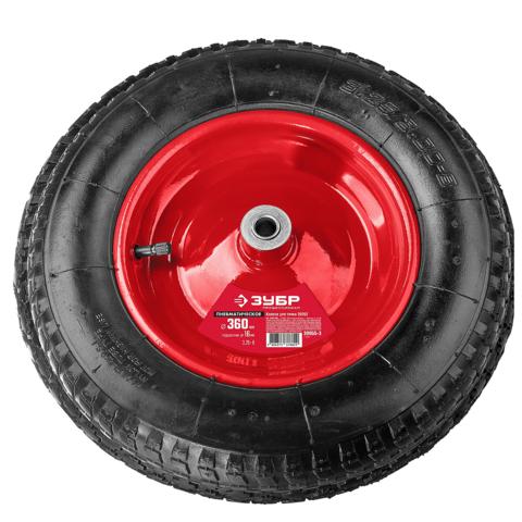 ЗУБР КП-3 колесо пневматическое для тачки 39962, 360 мм