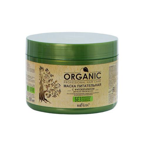 Маска питательная с фитокератином , 500 мл ( Professional Organic Hair Care )