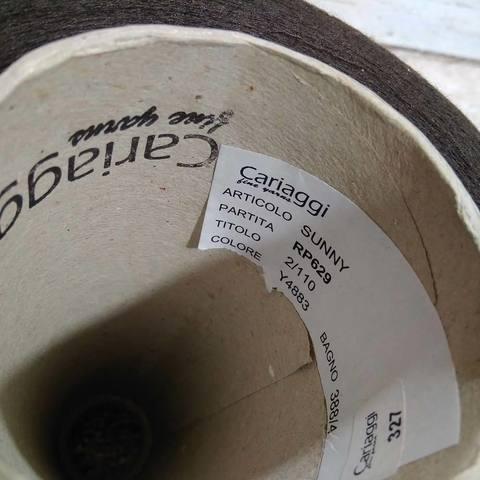 Шелк с кашемиром (35%)  CARIAGGI SUNNY 2/110  коричневый
