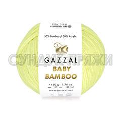 GAZZAL BABY Bamboo 95208