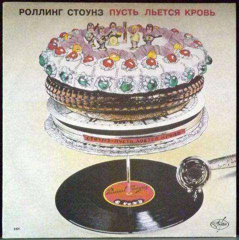 Виниловая пластинка. Rolling Stones