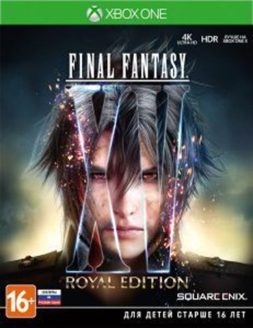 Final Fantasy XV. Royal Edition (Xbox One/Series X, русские субтитры)