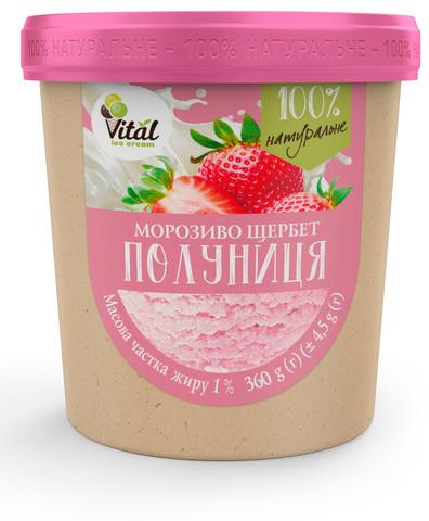Мороженое щербет клубника Vital, 90 гр.