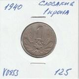 V0853 1940 Словакия 1 крона