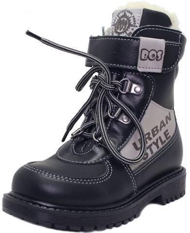 Ботинки на меху арт. 042-131