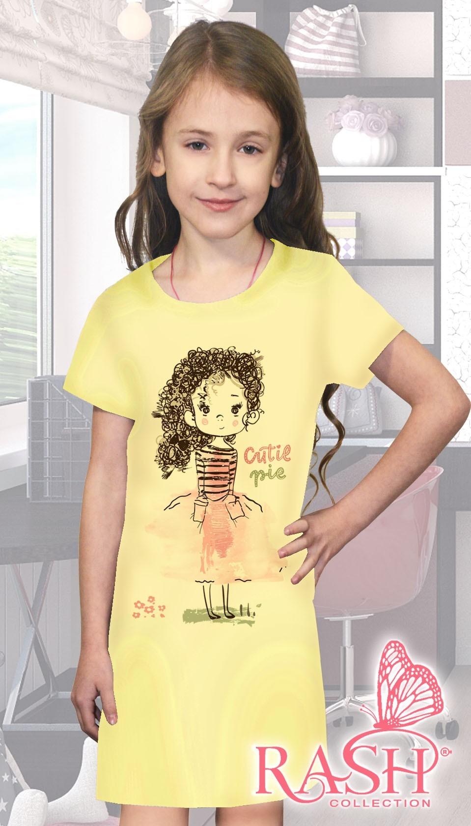 Сорочка детская Лаура
