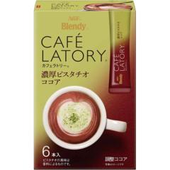 Фисташковое какао AGF Blandy Cafe Latory в стиках 7 шт 6,5 гр