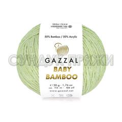 GAZZAL BABY Bamboo 95209