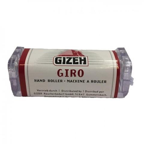 Машинка для самокруток Gizeh Giro 70мм