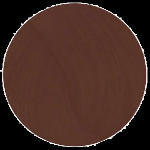 Lebel Luquias K/M (средний шатен медный) Краска для волос 150 мл