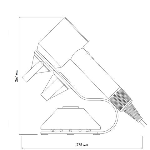 Подставка для фена Dyson Supersonic