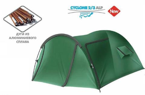 Палатка CYCLONE 3 AL (цвет green)