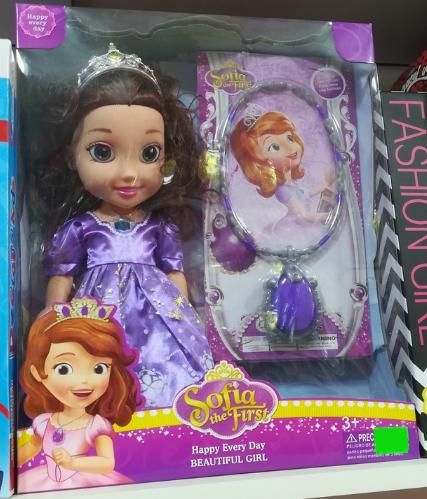 Кукла из
