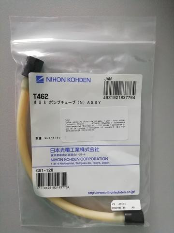 T462 (YS-001B1) Трубка насоса (N) (Pump tube (N) assy), 1 шт/уп/ T802 (YZ-0024) Фильтр гемоглобина (Hemoglobin filter assy), 10 шт/уп - Nihon Kohden Corporation, Япония