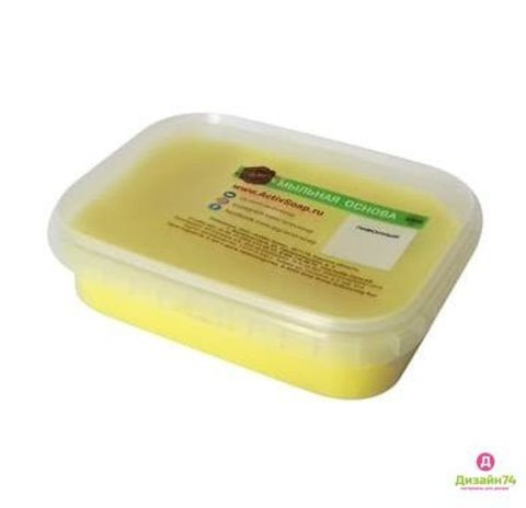 Мыльная основа Activ COLOR (Лимонный) 1кг