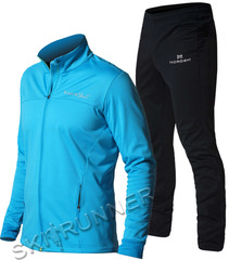 Утеплённый лыжный костюм Nordski Motion Base Breeze/Black мужской