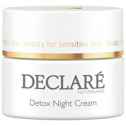 DECLARE Ночной детокс крем «Совершенство молодости» | Detox Night Cream