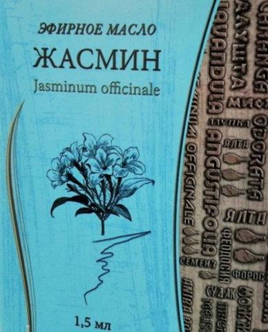 Эфирное масло «Жасмин»™Ароматный Крым