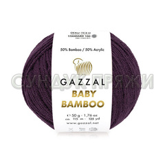 GAZZAL BABY Bamboo 95210