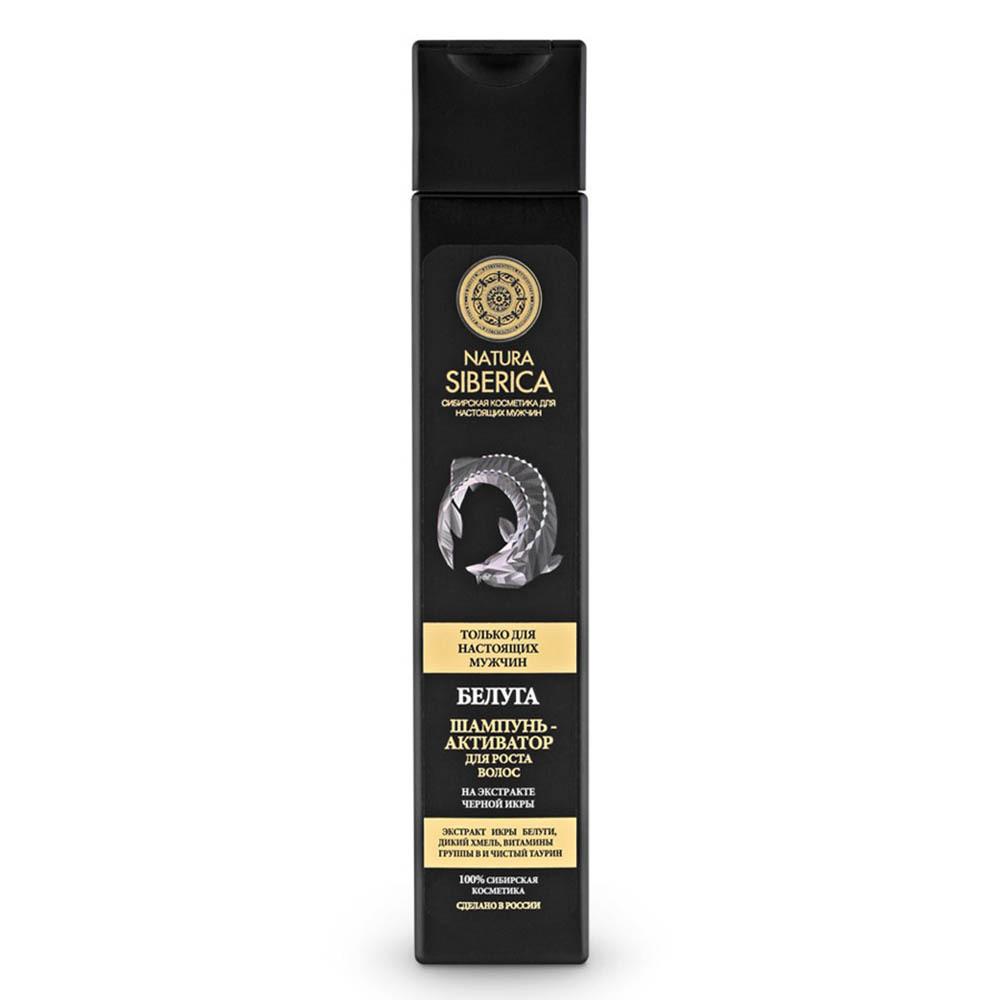 Шампунь мужской активатор для роста волос Белуга
