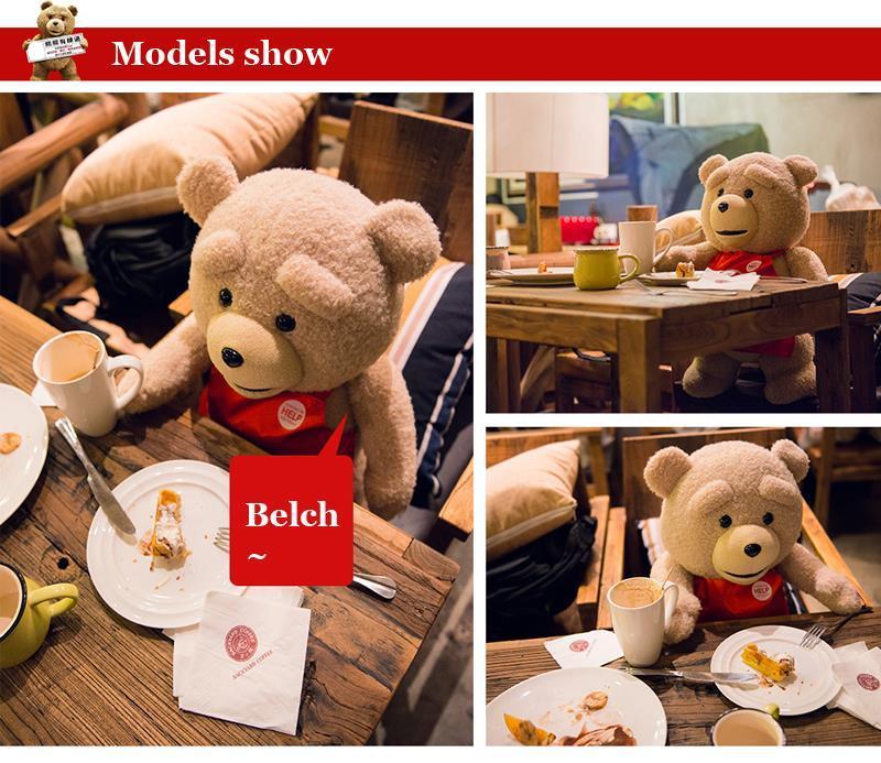 Третий лишний игрушка Мишка Тедди