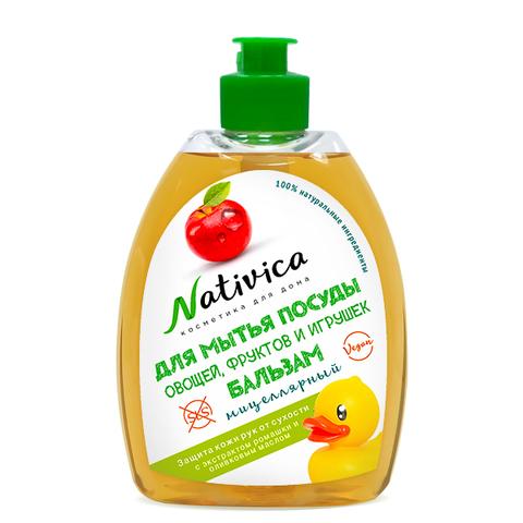 Бальзам для мытья посуды Nativica защита кожи рук от сухости, 400 мл. (Компас Здоровья)