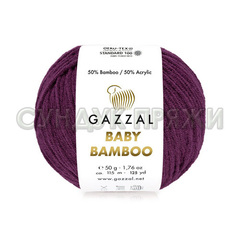 GAZZAL BABY Bamboo 95211