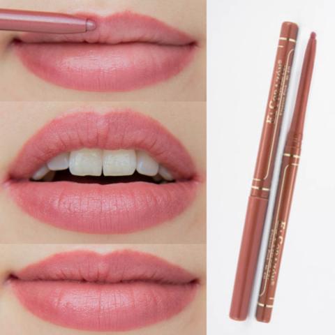 El Corazon карандаш для губ автомат 431 Elegant pink