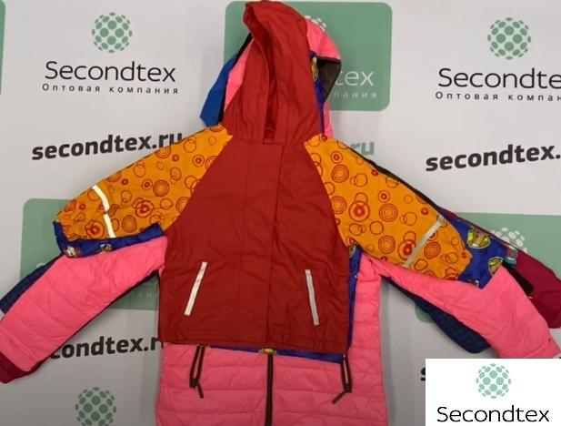 Куртки детские демисезон