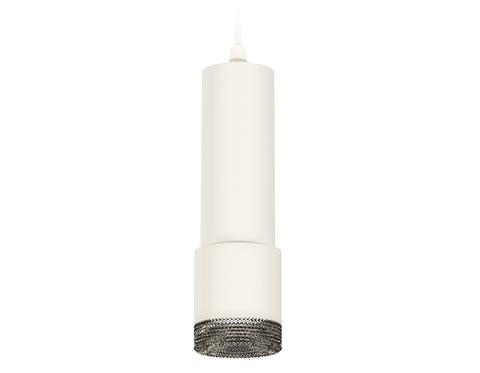Комплект подвесного светильника XP7401002 SWH/BK белый песок/тонированный MR16 GU5.3 (A2301, C6342, A2030, C7401, N7192)