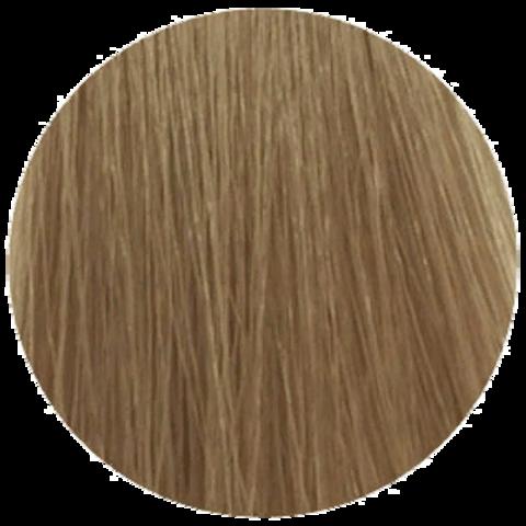 Lebel Materia 3D CB-9 (очень светлый блондин холодный) - Перманентная низкоаммиачная краска для волос